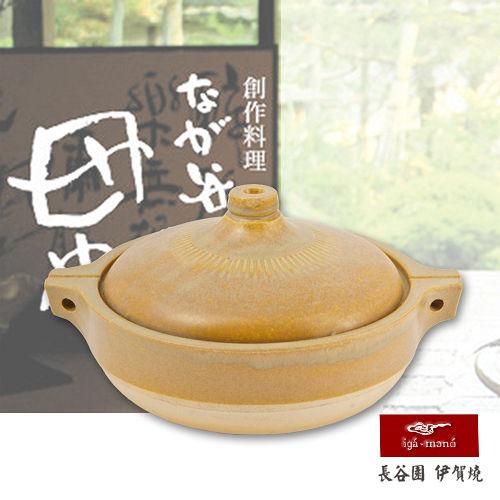 ~ 長谷園伊賀燒~日式黃瀨戶陶鍋^(1~2人用^)^( 品^)