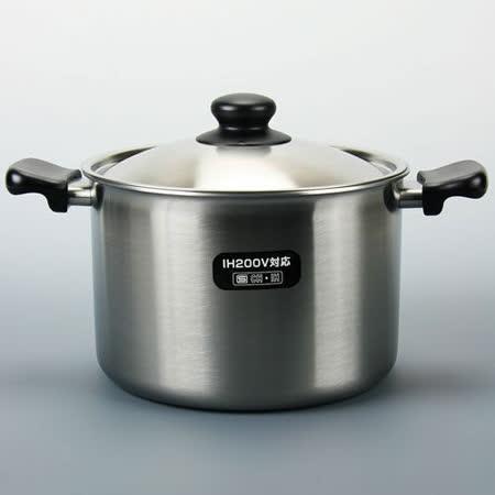 【私心大推】gohappy快樂購日本 柳宗理 22cm IH 3層鋼 不鏽鋼 深鍋6.0L有效嗎中 和 遠 百