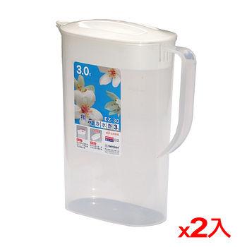 ★2件超值組★桐花冷水壺(3L)EZ30