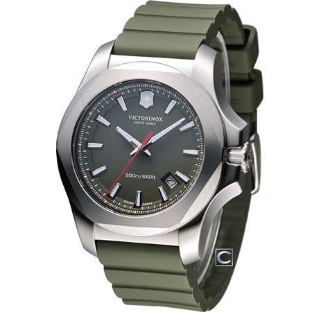 Victorinox 維氏 INOX 130周年軍事標準腕錶 VISA-241683.1
