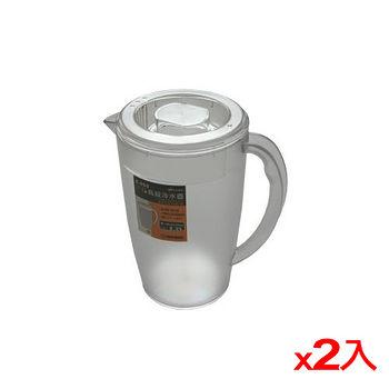 ★2件超值組★KEYWAY 亮點高級冷水壺(2.2L)K-060