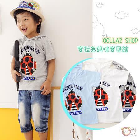 ☆BOLLA2☆ 仲夏 超柔軟布料 可愛瓢蟲 雙面印花連帽T-灰色 HKB02