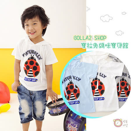 ☆BOLLA2☆ 仲夏 超柔軟布料 可愛瓢蟲 雙面印花連帽T-白 HKB02
