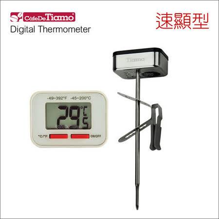Tiamo 速顯電子式溫度計(附電池)-白色 HK0442WH