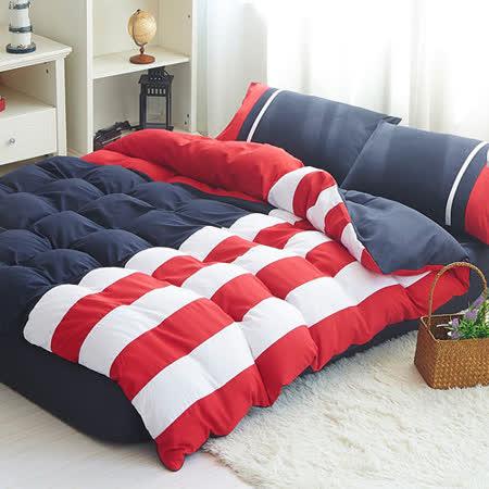 Aileen 美國隊長 貼布繡加大四件式被套床包組