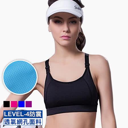 【Olivia】無鋼圈防震LEVEL-4 背心式排汗速乾運動內衣(黑色)
