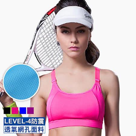 【Olivia】無鋼圈防震LEVEL-4 背心式排汗速乾運動內衣(玫紅)