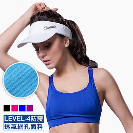 【Olivia】無鋼圈防震LEVEL-4 背心式排汗速乾運動內衣(藍色)