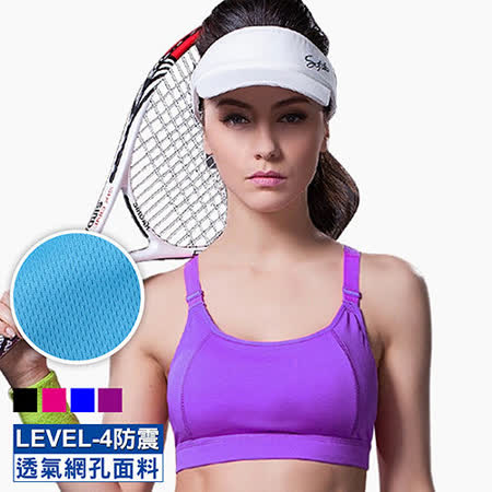 【Olivia】無鋼圈防震LEVEL-4 背心式排汗速乾運動內衣(紫色)
