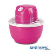 ELTAC歐頓 電動雙桶冰淇淋機 EMI-C04A