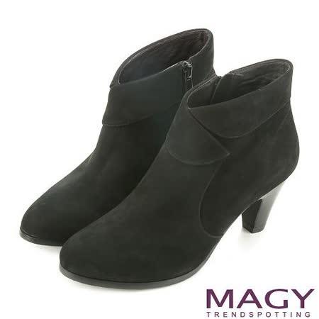 MAGY 紐約時尚步調 復古牛麂皮粗跟踝靴-黑色