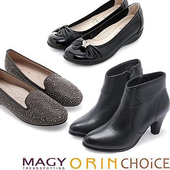 MAGY 紐約時尚步調 復古牛麂皮粗跟踝靴-可可