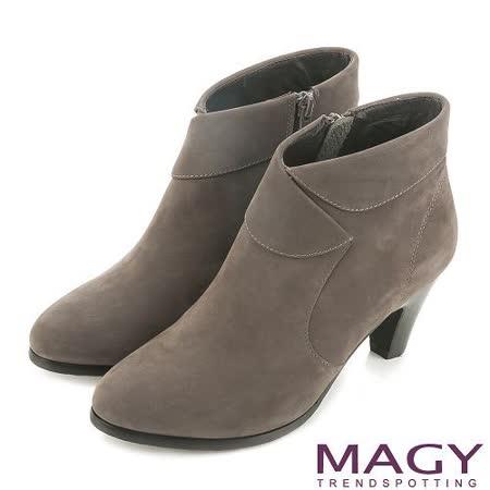 MAGY 紐約時尚步調 復古牛麂皮粗跟踝靴-灰色