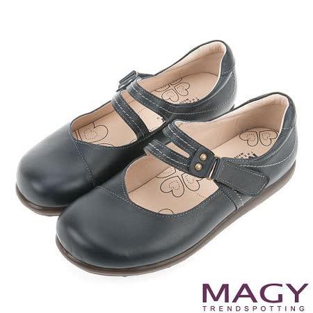 MAGY 樂活休閒 真皮瑪莉珍鞋帶舒適休閒鞋-深藍