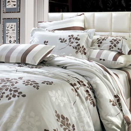 Lily Royal 卡布奇諾 天絲 雙人四件式兩用被床包組