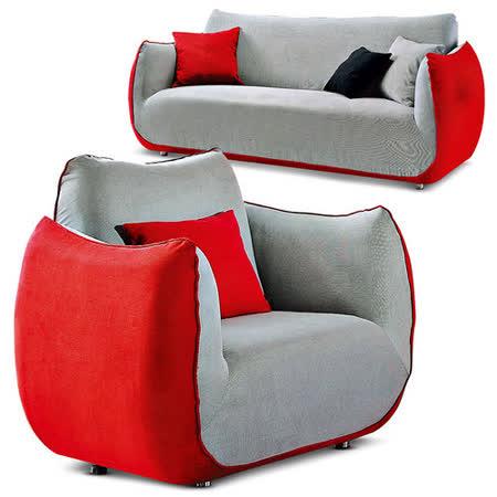 【真心勸敗】gohappy線上購物MY傢俬 玩味設計紅灰撞色1+3布沙發組好嗎happy go 購物 網