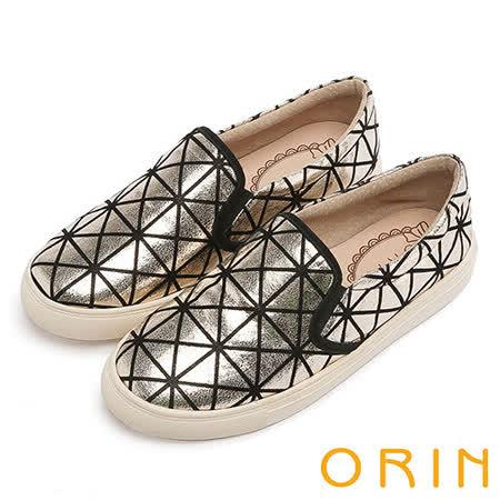 ORIN 潮流同步 時尚交叉線條休閒平底鞋-金色