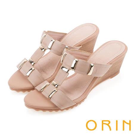 ORIN 簡約時尚 牛皮高跟楔型涼拖鞋-米色