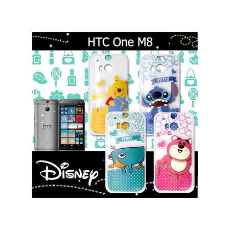 迪士尼授權正版 HTC One M8 休閒點點透明軟式保護套 手機殼 (新秀組)
