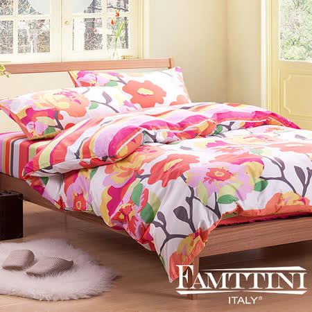 義大利Famttini【薩尼蒂芙】加大四件式活性精梳棉床包被套組