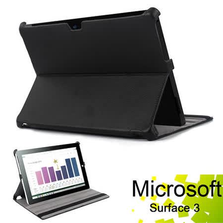 微軟Microsoft Surface 3 10.8吋 專用頂級平板電腦薄型皮套 保護套 可多角度斜立