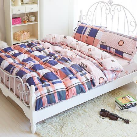 Picasso-牛仔格紋-雙人三件式 床包組