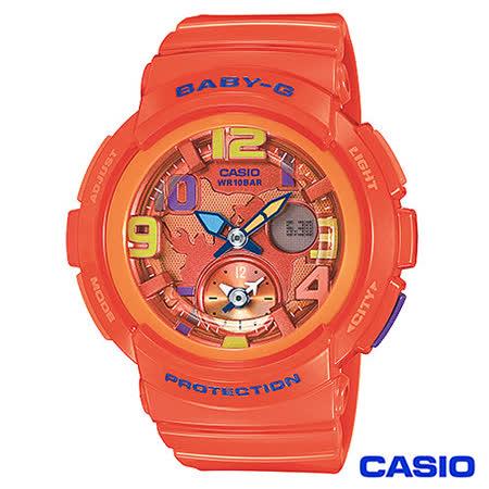 CASIO卡西歐 Baby-G少女時代地圖海灘旅行個性腕錶 BGA-190-4B