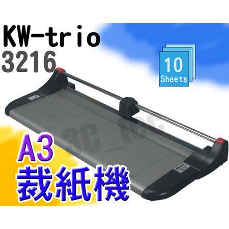 可得優 KW-Trio KW-3216 KW 3216 A3 裁紙機