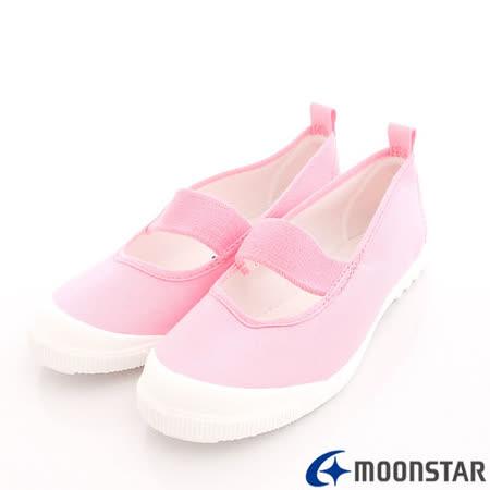 日本月星頂級競速童鞋-日本製原裝室內鞋機能款-MS1931粉(15cm-21cm)