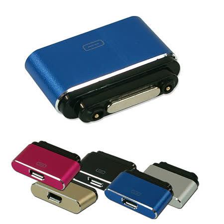 Sony 索尼 Xperia Z3 Compact Z2 Tablet Z3 Tablet  鋁合金接頭 磁鐵 磁吸式 磁力充電頭