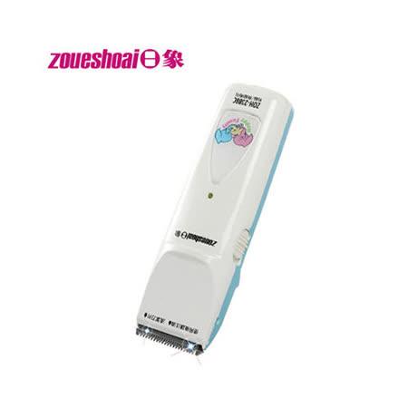 【日象】極至電動理髮器-ZOH-2388C