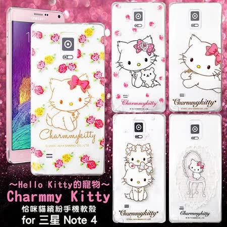 三麗鷗授權正版 Charmmy Kitty 波斯貓恰咪 三星 SAMSUNG Galaxy Note4 透明軟式保護套 手機殼