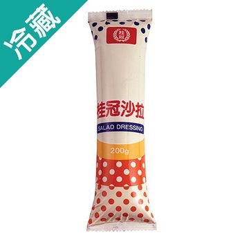 桂冠中沙拉200G /條