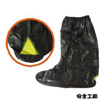 安全工廠 彈性反光防水鞋套 A-903