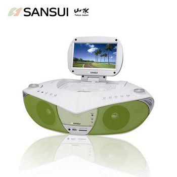 福利品-SANSUI山水 7吋數位電視/廣播/DVD/MP3/USB/AUX手提音響 HD-638