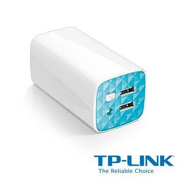 TP-LINK TL-PB10400 高效能 10400mAh行動電源