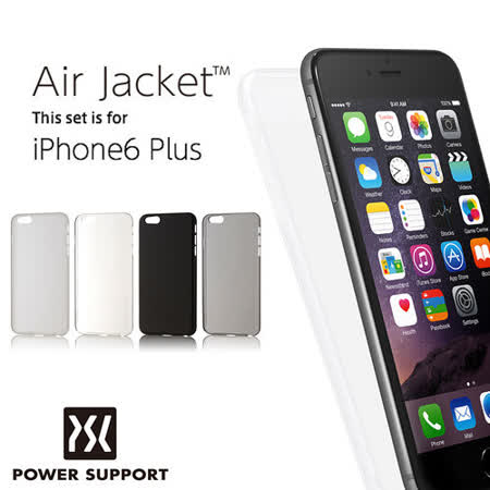 POWER SUPPORT iPhone6 Plus Air jacket 保護殼(附亮面螢幕保護貼)