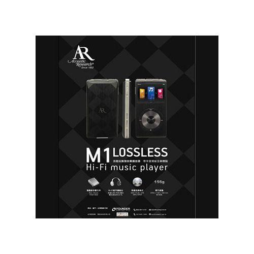 Acoustic Research M1無損音樂播放器32GB