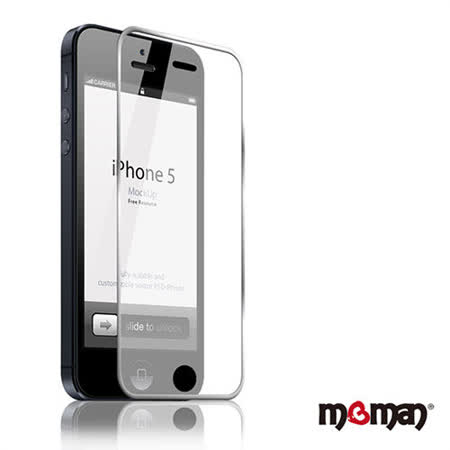 MgMAN iPhone6 Plus (5.5寸) 9H 濺鍍邊框玻璃保護貼
