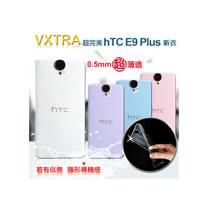 VXTRA 超完美 HTC One E9 / E9+ 雙卡機 共用 清透0.5mm隱形保護套