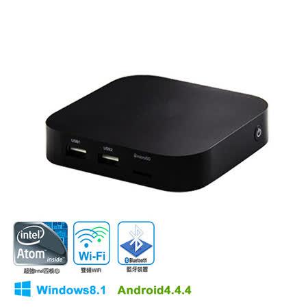IS 愛思【極光視界】Z3735F 四核心 Wind8.1/安卓雙系統 智能微型電腦 (MX-05) - 加碼送鍵鼠組