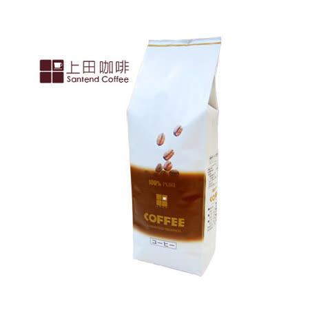 上田 肯亞 頂級AA 咖啡 (一磅450g)