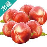 加州白甜桃3粒(150g±5%/粒)