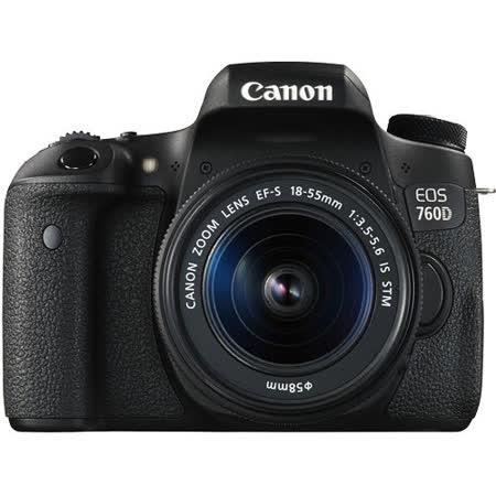 Canon EOS 760D+18-55mm變焦鏡組*(中文平輸)-加送專屬鋰電池+專屬座充+相機清潔組+高透光保護貼
