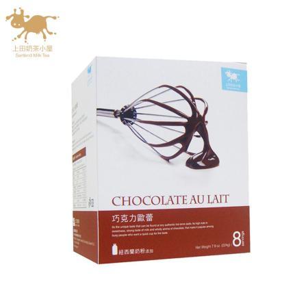 上田奶茶小屋 巧克力歐蕾 chocolate au lait 28g×8包