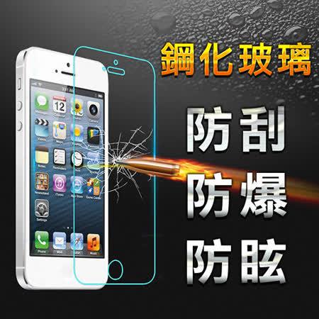 【YANG YI】揚邑 Apple iPhone 5/5S 防爆防刮防眩弧邊 9H鋼化玻璃保護貼膜