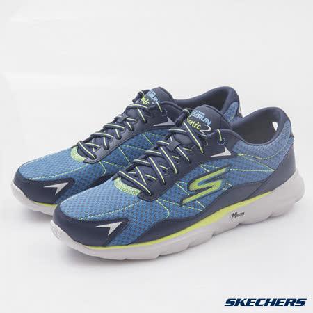 SKECHERS(男)跑步系列GORUN SONIC2-53943NVLM