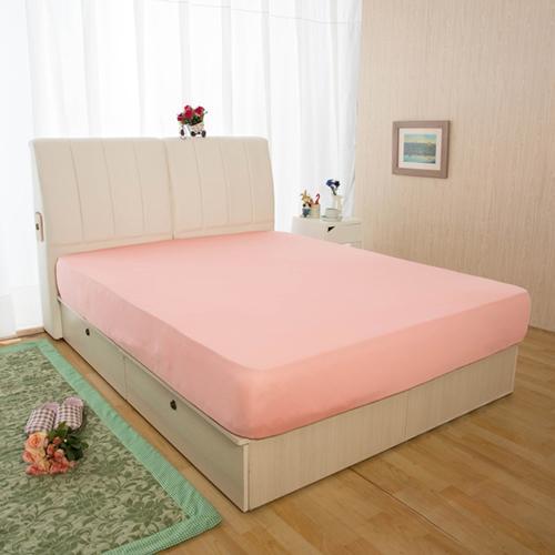 HomeBeauty 超長效激涼涼感床包 特大~涼感粉