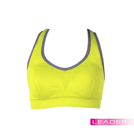 【Leader】女性專用 機能壓縮可拆胸墊運動背心 (螢光黃)