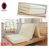 日式三折獨立筒彈簧床墊3.5尺(鵝黃)